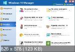 Windows 10 Manager 3.1.9 Final