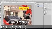 Полиграфия и допечатная подготовка в Photoshop (2019)