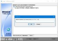 TeraByte Drive Image Backup & Restore Suite 3.36