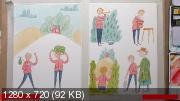 Онлайн-курс «Практическая иллюстрация» (2019)