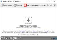 MediaHuman YouTube Downloader 3.9.9.30 (2512) RePack/Portable by Diakov