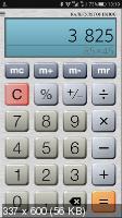 Calculator Plus 5.9.9 [Android]