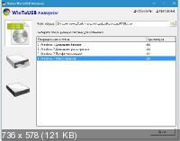 WinToUSB 5.1 Technician RePack & Portable by elchupakabra