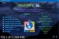 BELOFF DriverPack 2019.12.5