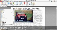 PDF-XChange Editor Plus 8.0.335.0 RePack & Portable by elchupakabra