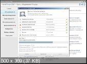Kerish Doctor 2020 4.80 dc21.03.2020 Portable (PortableApps)