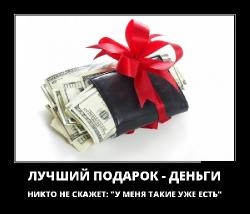 Подборка лучших демотиваторов №465 (Новогодний выпуск)