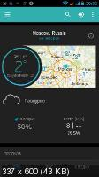 Weather Underground Premium 6