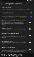 Bottom Quick Settings Premium 6.0 [Android]