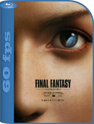 Последняя фантазия: Духи внутри / Final Fantasy: The Spirits Within (2001) BDRip 720p