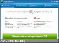 ReviverSoft Registry Reviver 4