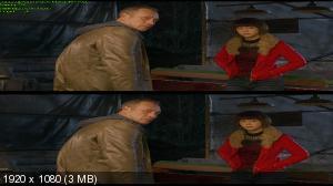 Долгий день уходит в ночь 3D / Di qiu zui hou de ye wan 3D (by Ash61) Вертикальная анаморфная стереопара