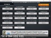 MUROMEC67 USB Reanimator Multiboot 2020 (x86/x64/RUS)