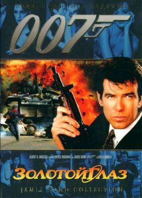 Золотой глаз / GoldenEye (1995) WEBRip 2160p