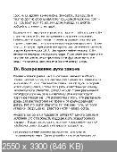 The Epoch Times - Призрак коммунизма управляет нашим миром (2018) PDF, DJVU, FB2, EPUB, AZW3, MOBI