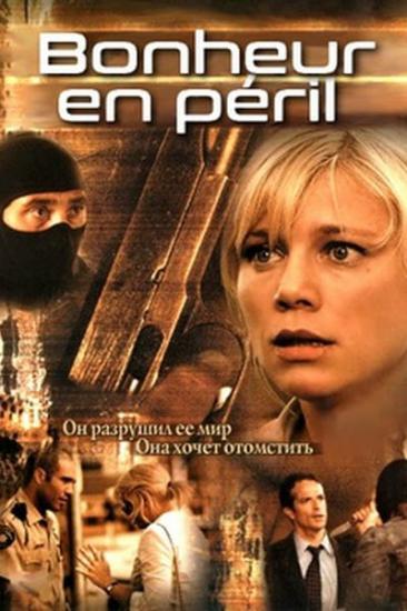 False Pretenses 2004 1080p WEBRip x264-RARBG
