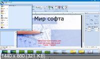 Summitsoft Business Card Studio Pro 6.0.4