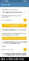 Remote Bot for Telegram Premium 2.0.5 [Android]