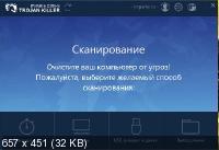 Trojan Killer 2.1.7 RePack & Portable by elchupakabra