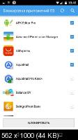 ES File Explorer File Manager Premium 4