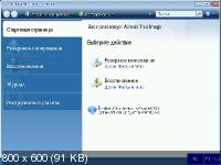 Acronis BootDVD Grub4Dos Edition 16in1 11.01.20