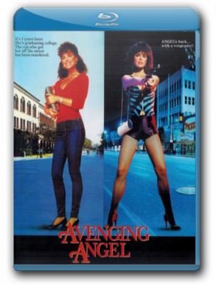 Ангелочек-мстительница / Avenging Angel (1985) BDRip 1080p
