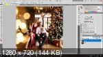 Новогодний фотоурок. Обработка фотографий (2019) HDRip