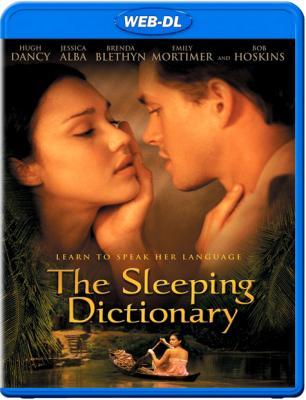 Интимный словарь / The Sleeping Dictionary (2003) WEB-DL 1080p