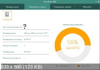 Abelssoft CheckDrive 2020 2.02