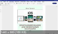 Wondershare PDFelement Pro 7.4.4.4698