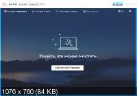 Avira System Speedup Pro 6.4.0.10836