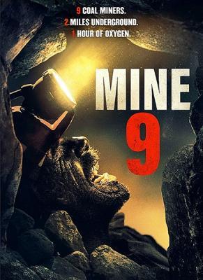 Шахта 9 / Mine 9 (2019) BDRip 1080p