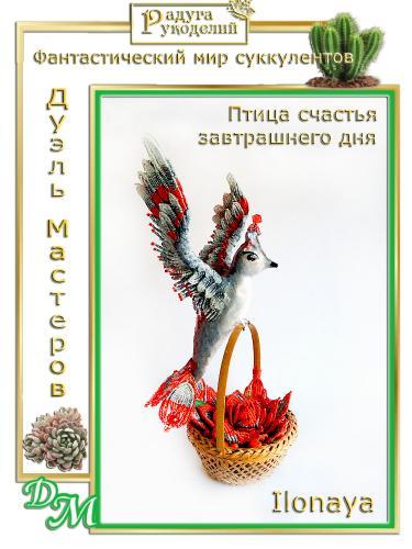 Музей победителей дуэлей  _049c81360342e2ad5b8977f428b5d771