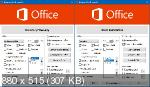 Microsoft Office 2013 SP1 Pro Plus / Standard 15.0.5207.1000 RePack by KpoJIuK (2020.01)
