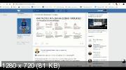 Сетевой ВКонтакте (2019) HDRip