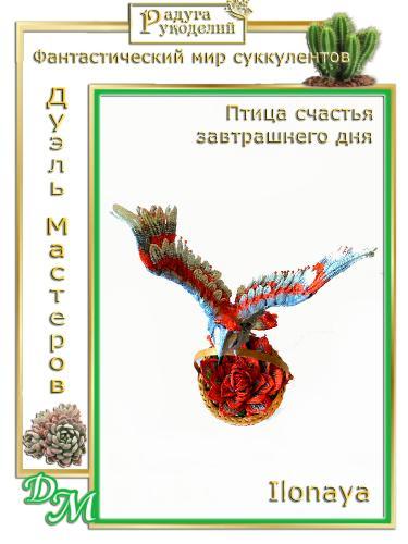 Музей победителей дуэлей  _40d52271b5ace6f68ea8c10d6abdadbb
