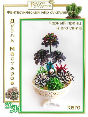 Музей победителей дуэлей  _72cb4026124135717c43a3cce075a9c9