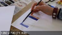 Основы акварельной живописи от Lectoroom (2016) HDRip