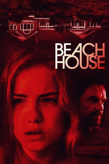 Beach House 2017 WEB-DL XviD MP3-XVID