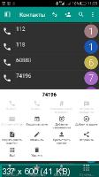 DW Contacts & Phone & Dialer PRO 3