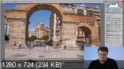 Adobe Photoshop: работа с геометрией изображения (2019) Мастер-класс