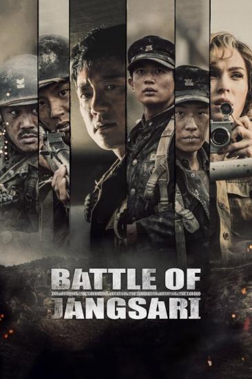 The Battle of Jangsari 2019 720p BluRay 800MB x264-GalaxyRG