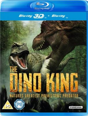 Тарбозавр / The Dino King (2012) BDRip 1080p