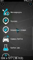 TomTom Navigation 1.7.3 [Android]