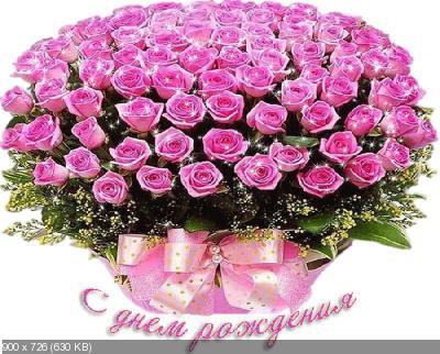 Букеты цветов - поздравления с Днем рождения. - Страница 24 _e79a2af13fb1072a4b5f39c40936081d