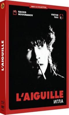 Игла (1988) BDRip 720p