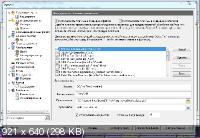 ExamDiff Pro 10.0.1.21 RePack & Portable by elchupakabra