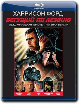 Бегущий по лезвию / Blade Runner (1982) BDRip 720p | International Theatrical Cut