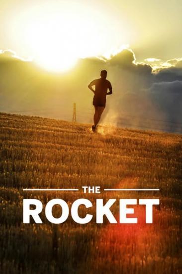 The Rocket 2018 WEB-DL XviD MP3-XVID