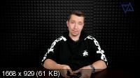 Съемка и монтаж видео на телефоне. Пакет VIP (2020/)